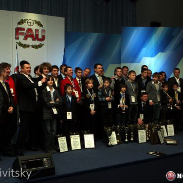 FAU Awards